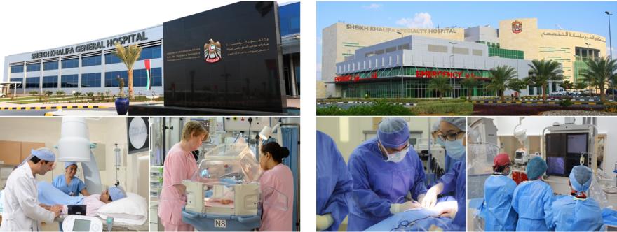 Sheikh Khalifa Hospital Umm Al Quwain Contact Number