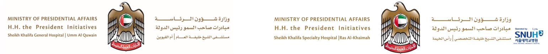 Sheikh Khalifa Speciality Hospital