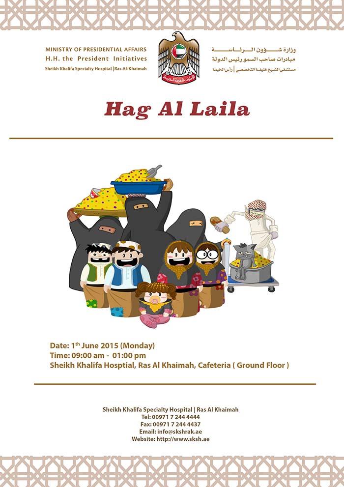 Hag Al Laila